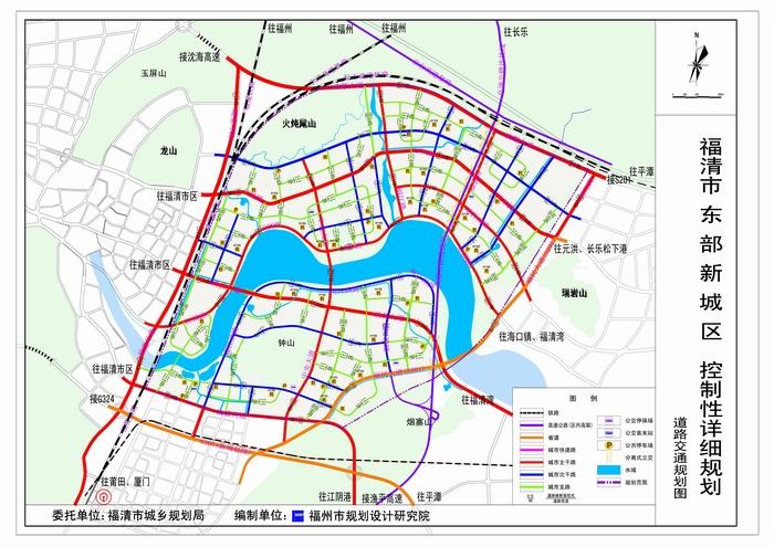 福清市东部新城区控制性详细规划